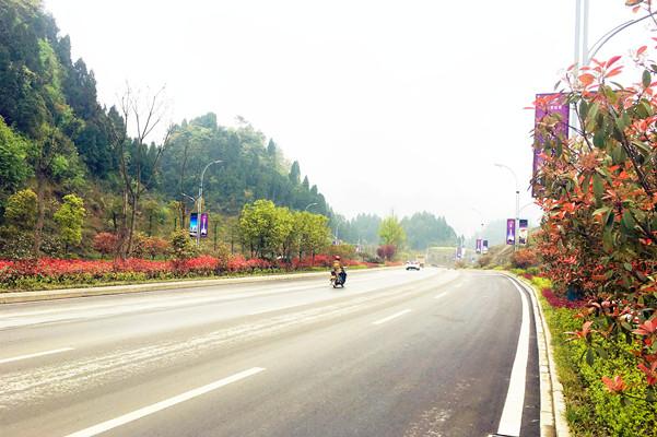 苏商第九建设集团:   1,贵州·仁怀 南部新城项目   项目简介